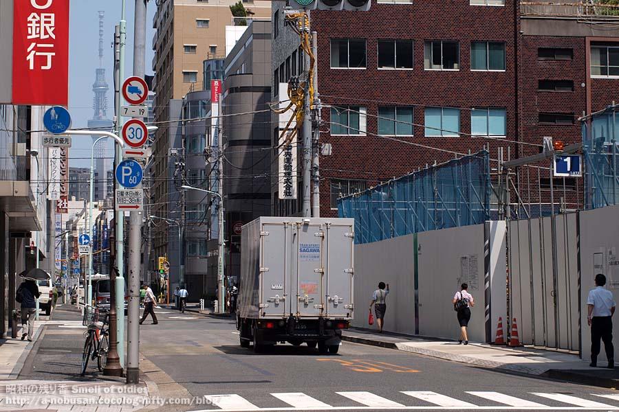 P8180048_odenmacho_noon