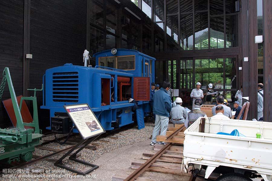 P8210248_kyosan_locomotive