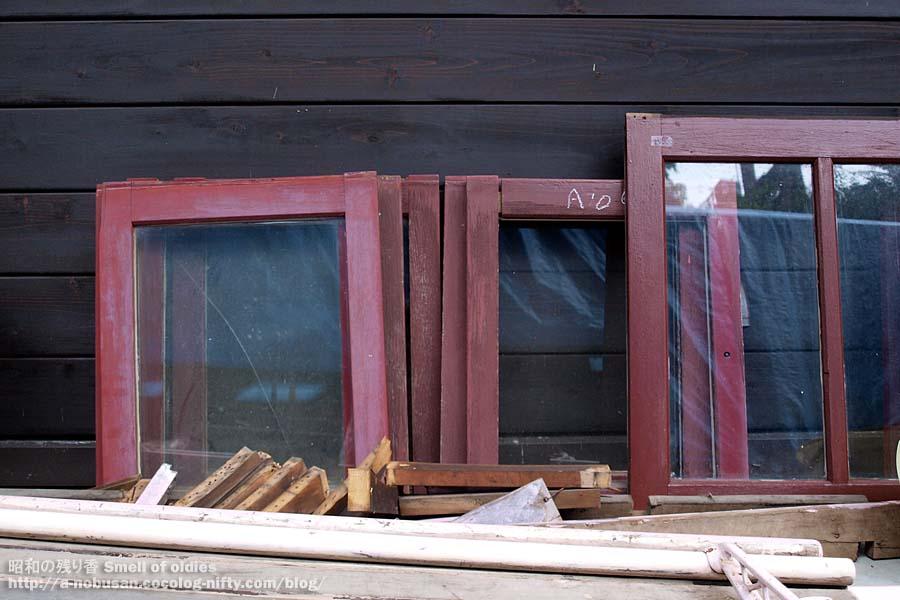 P8210294_windows_b_type