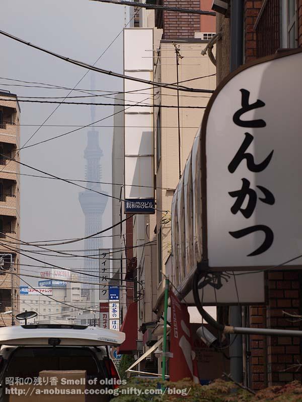 P8230180_tonkatsu_miyoshiya