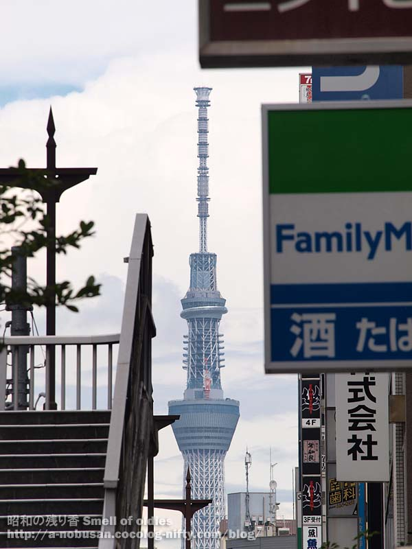 P8240367_familymart_sky_tree