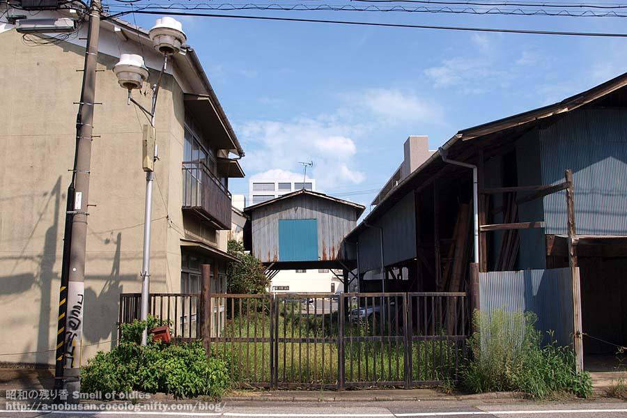 P8280633_zaimokuya