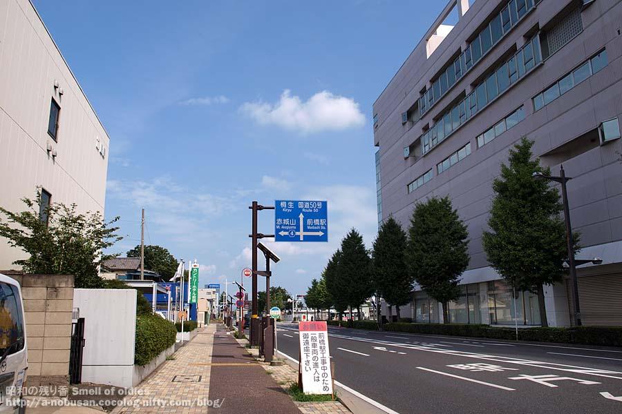 P8280676_eki_mae
