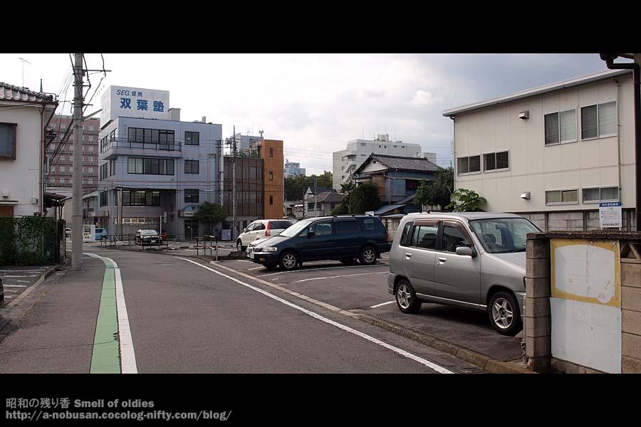 P8280752_parking_area