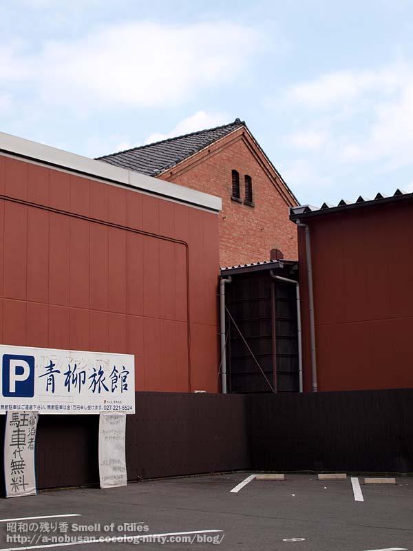 P8280776_aoyagi_ryokan_p
