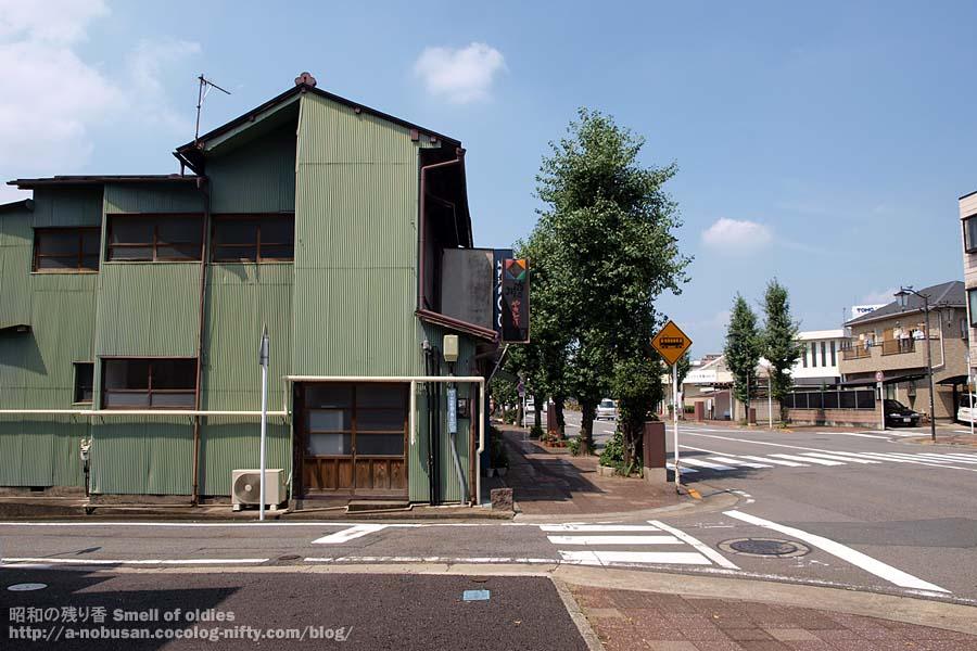 P8290051_jyoshin_fumikiri