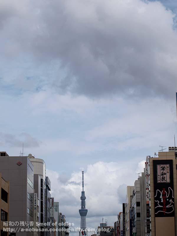 P9010348_taifu_cloud