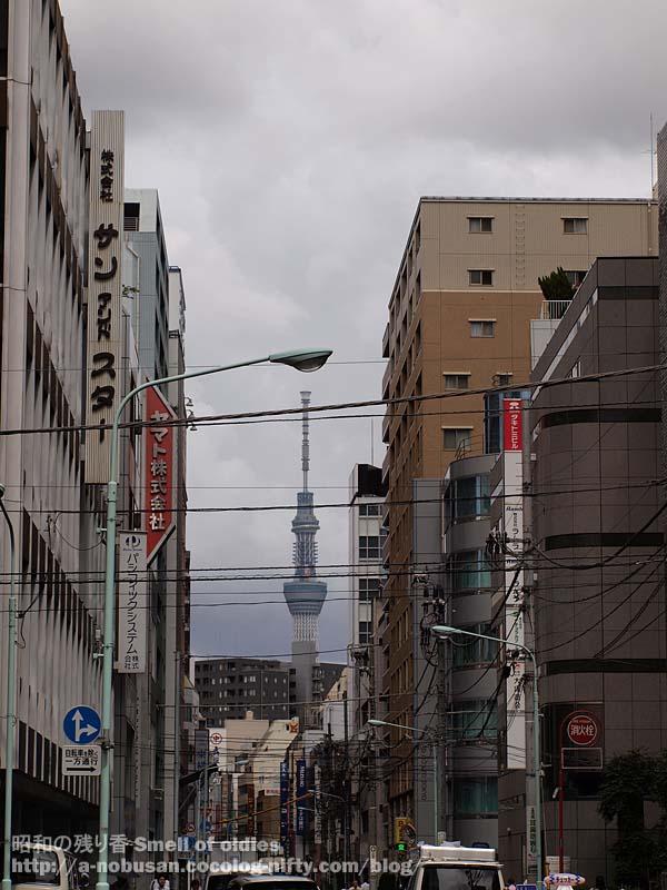 P9010401_odenmacho