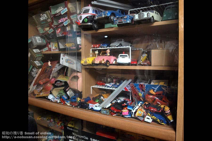 P9030107_break_my_toys