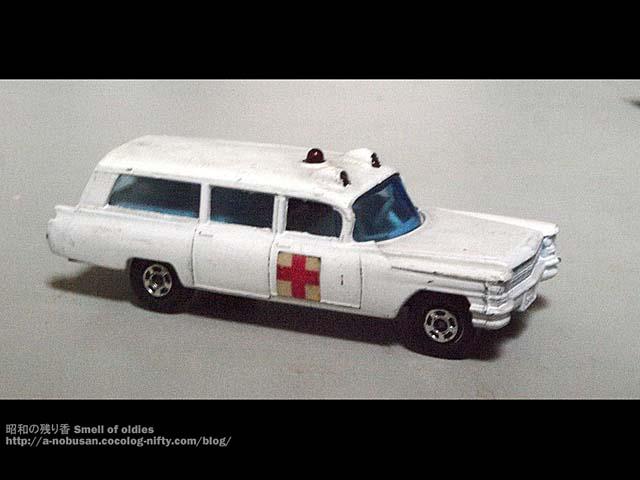 P9030127_mb54_cadillac_ambulanc