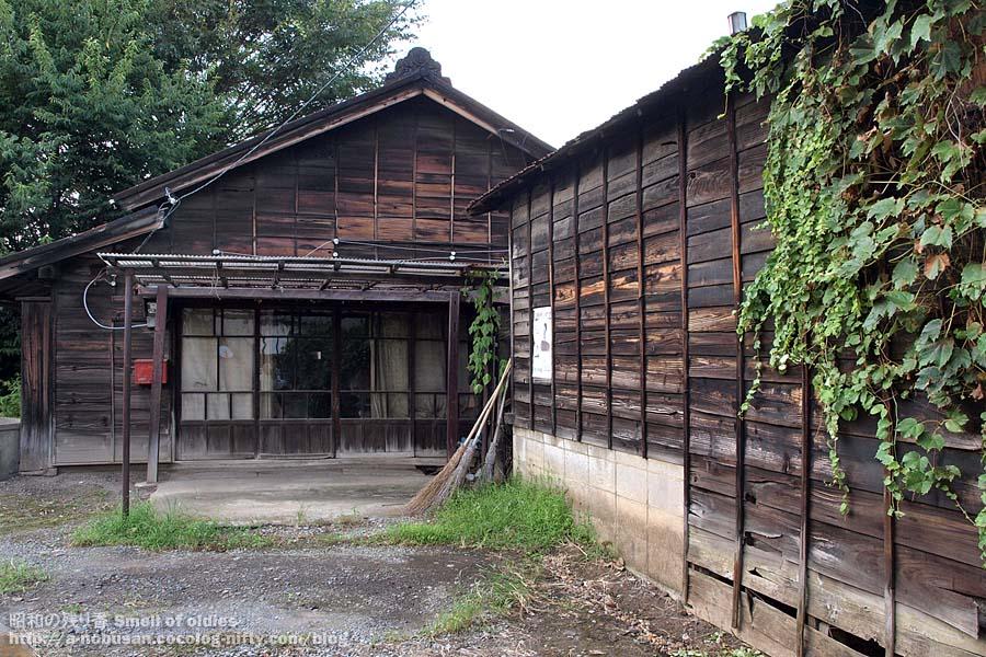 P9100163_koga_machikoba