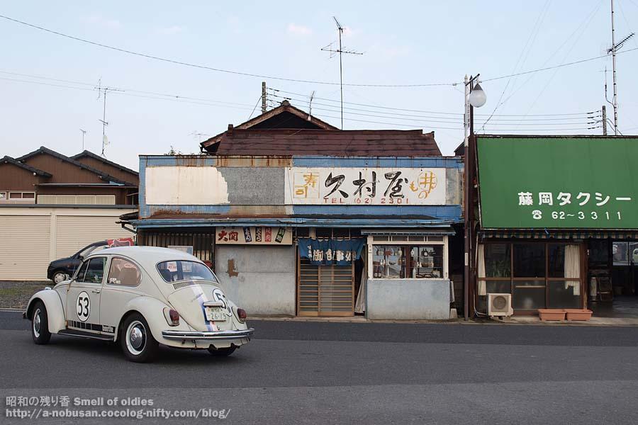 P9100265_fujioka_station