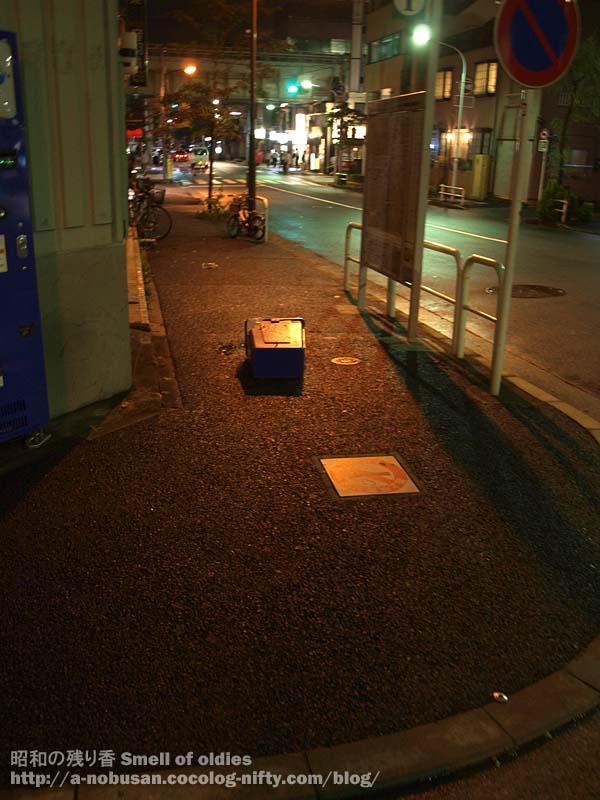 P9210340_typhoon_asakusabashi