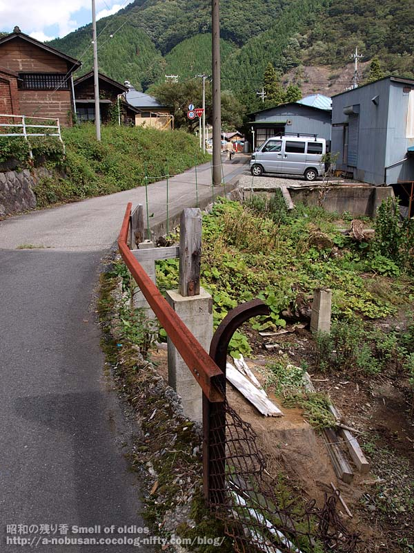 P9250535_sezaisyo_ashio