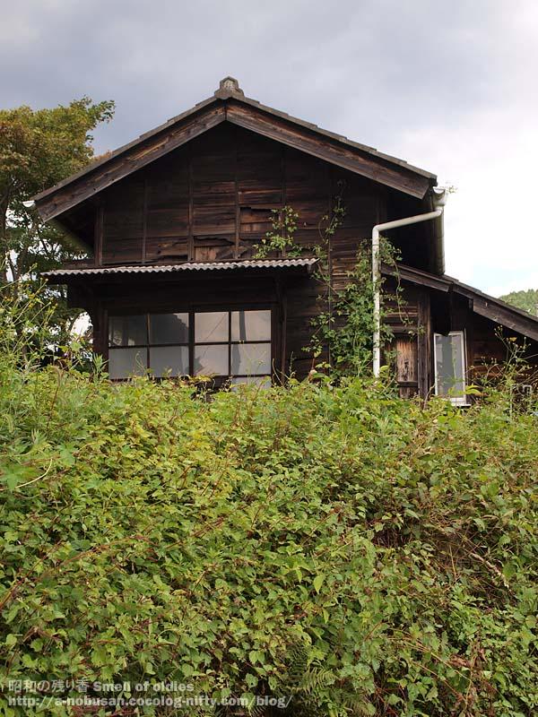 P9250543_tsumesyo_ashio_station