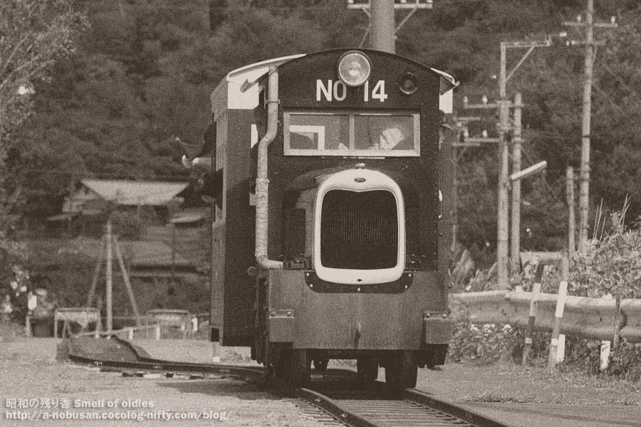 P9250578_no14_gasoline_car