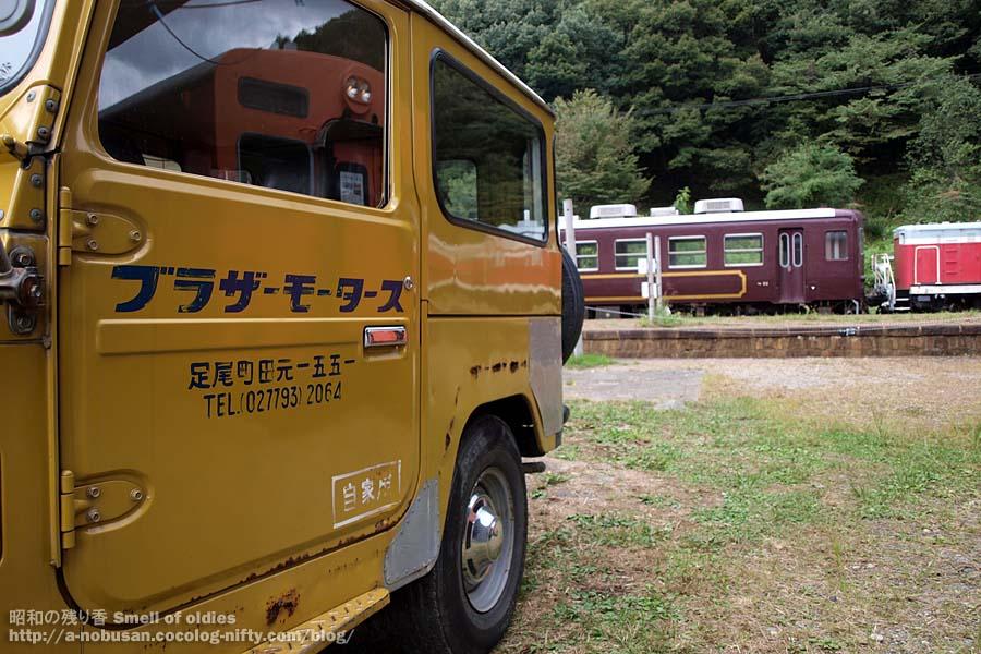 P9250676_brother_motors_ashio