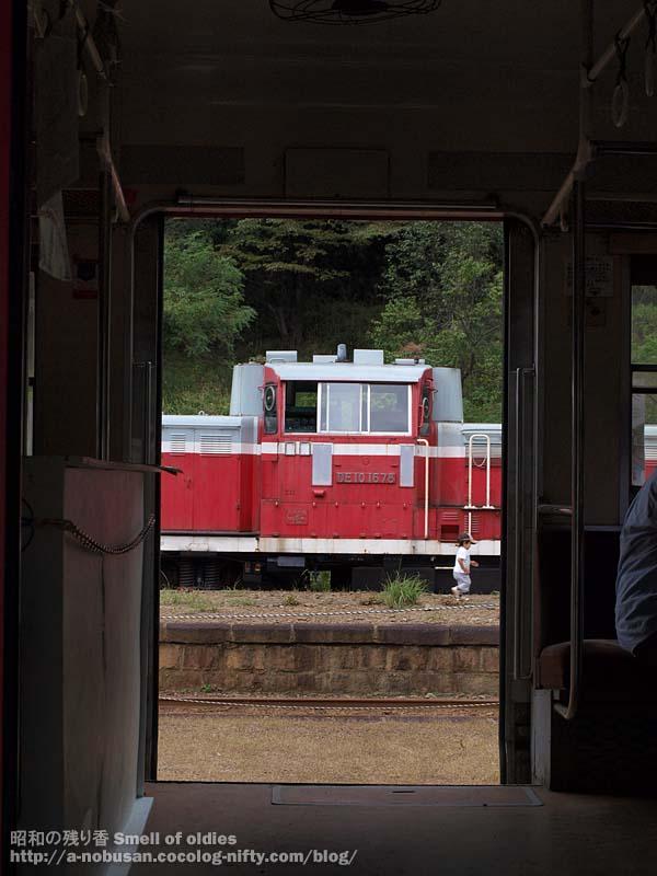P9250682_de10_ashio_station