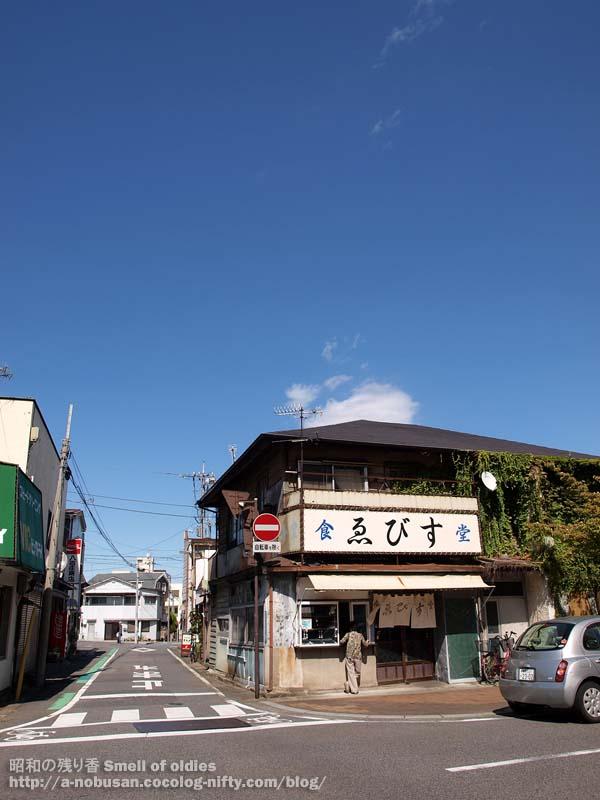 Pa010084_ebisu_maebashi
