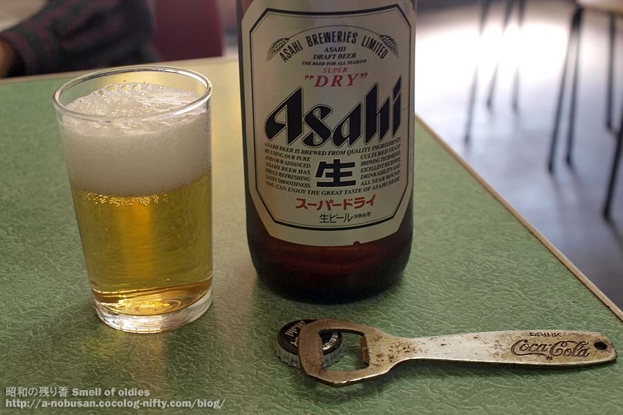 Pa010099_yebisu_beer