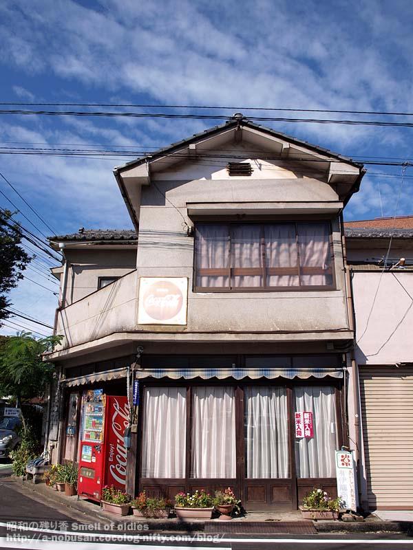 Pa010162_ito_shoten_maebashi