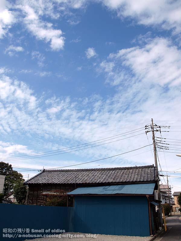 Pa010625_machi_joba_kouuncho