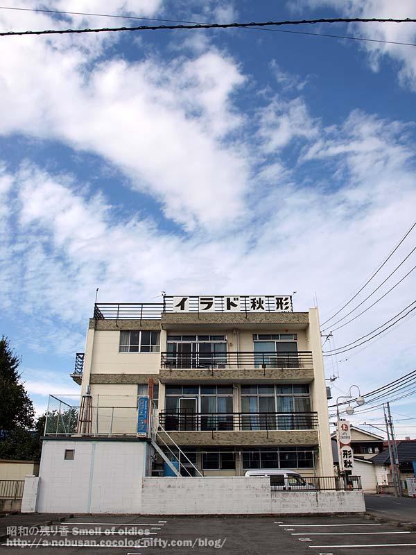 Pa010645_katasyu_dry_maebashi