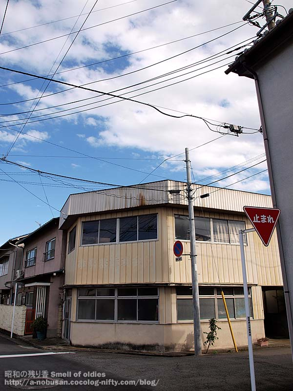 Pa010682_kouuncho_office