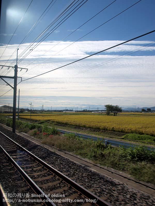 Pa030182_aki_takasakisen