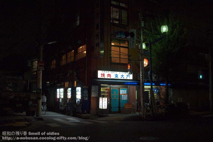 Pa060362_yakiniku_todaimon