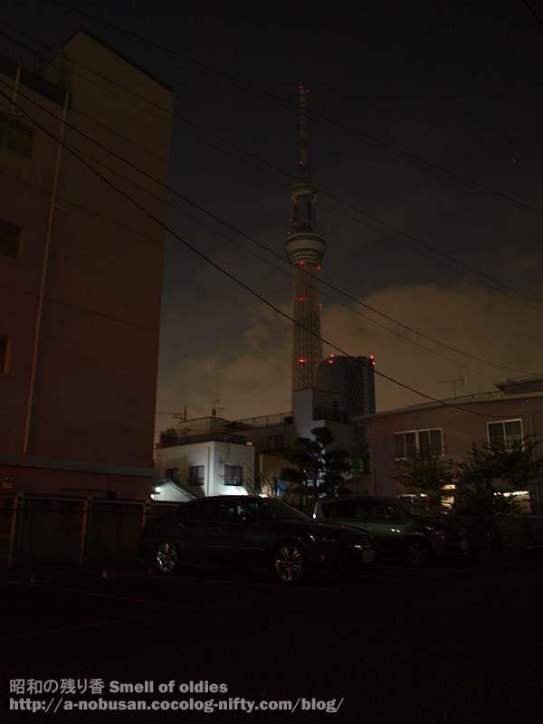 Pa060381_jyukkenbashi_dori_sky