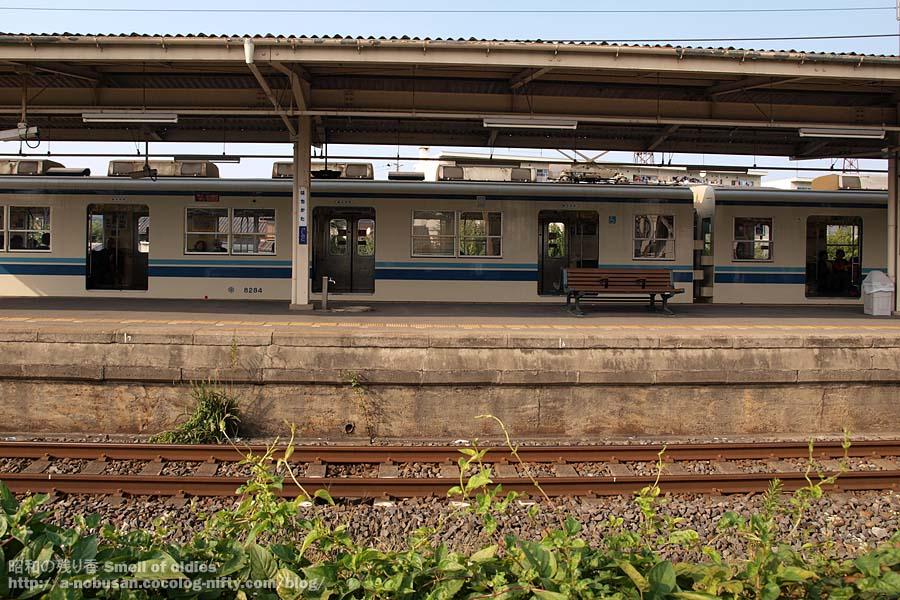 Pa080143_station