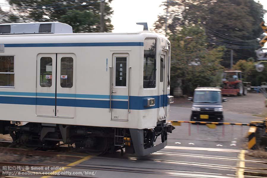 Pa080331_tobu_train