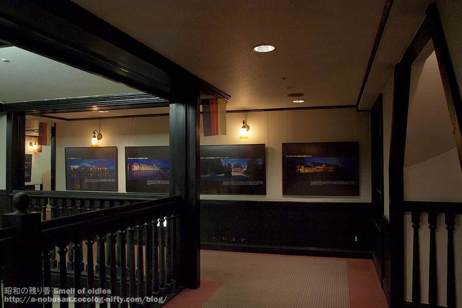 Pa230191_hotel_night