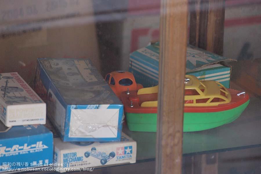 Pa240480_vintage_vw_toy_2
