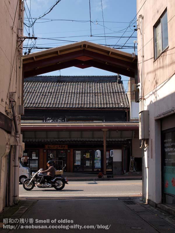 Pa240427_okina_kawaraya