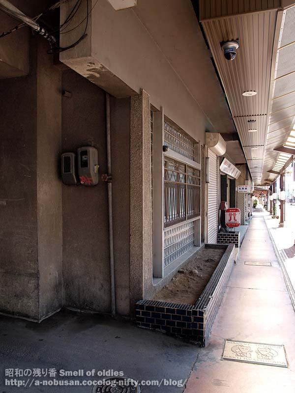 Pa240435_syouwa_tenpo