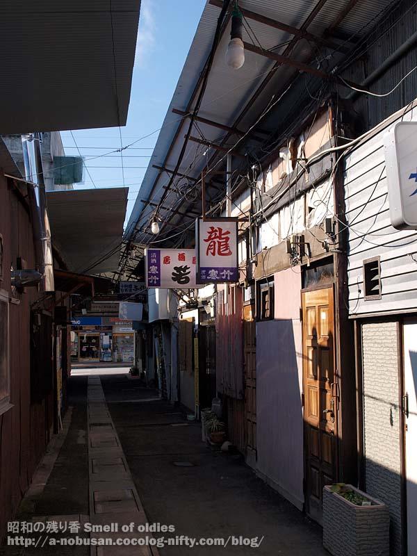 Pa240443_kanchiku_ryu