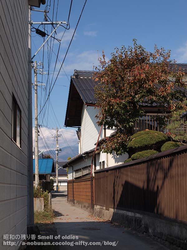 Pa240501_kyuka_to_yama