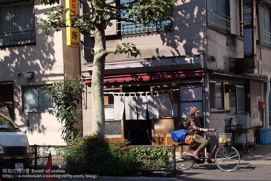 Pa270539_cyukaya_noren_2