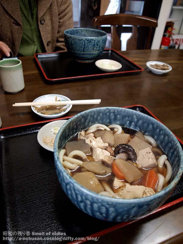 Pa300071_kenchin_udon
