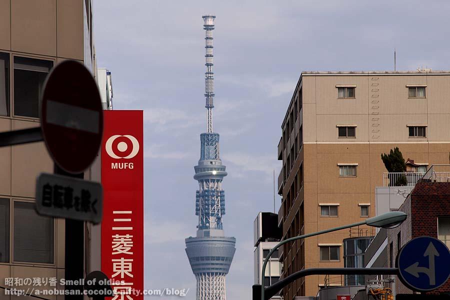 Pb080301_shine_tokyo_sky_tree