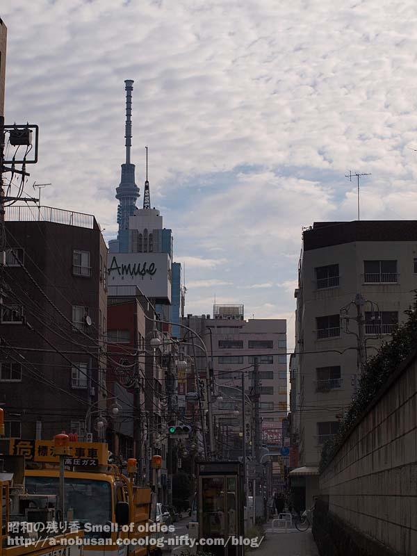 Pb090359_ishiasakusa_morning