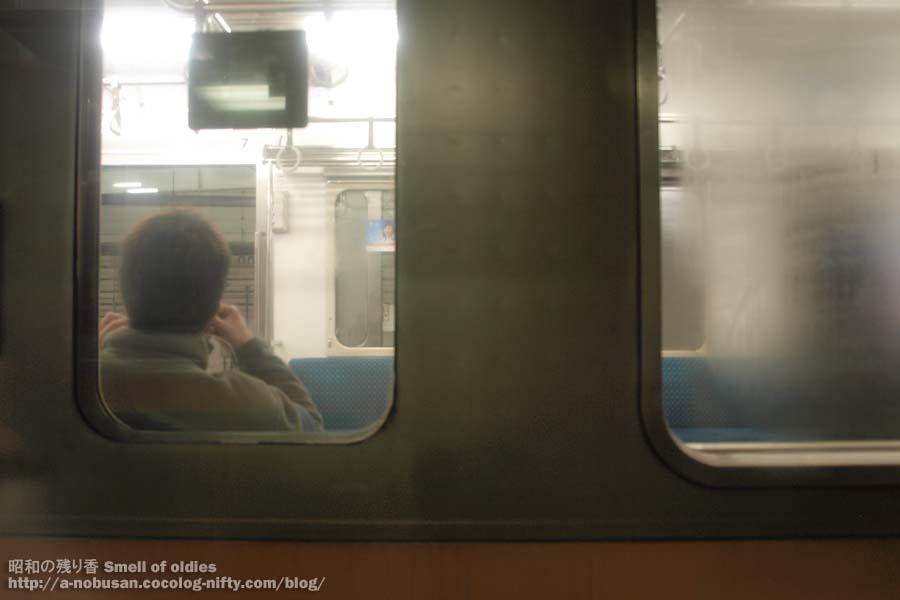 Pb110110_kagohara_station