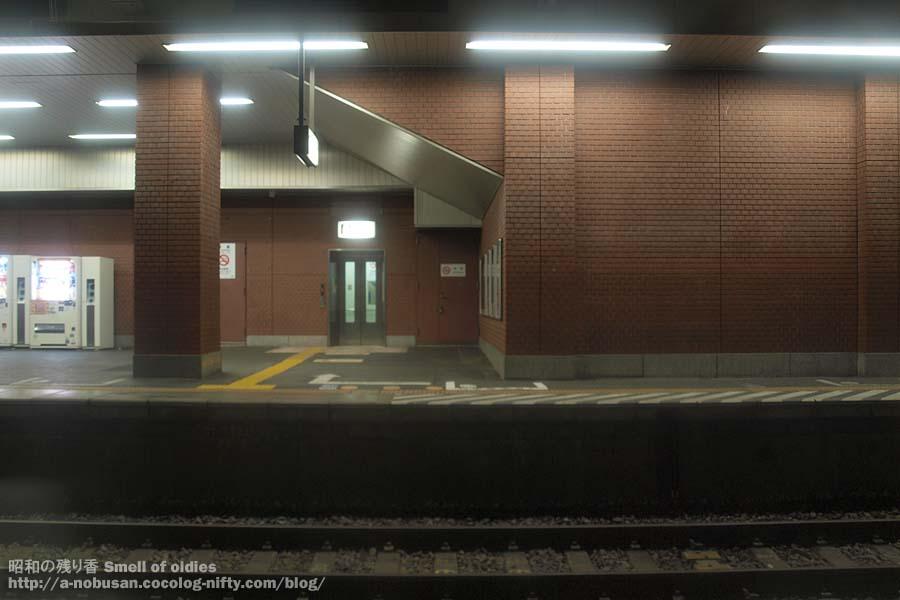 Pb110112_fukaya_station