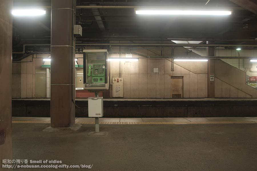 Pb110129_honjyo_station