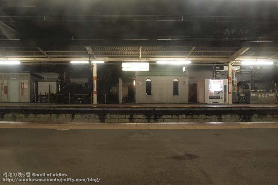 Pb110138_jinbohara_station