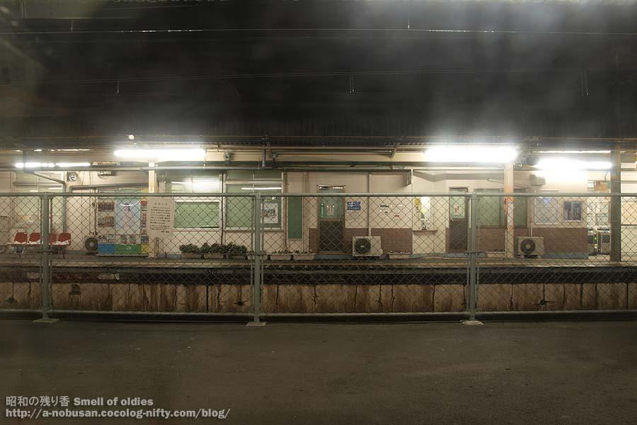 Pb110149_shinmachi_station_2