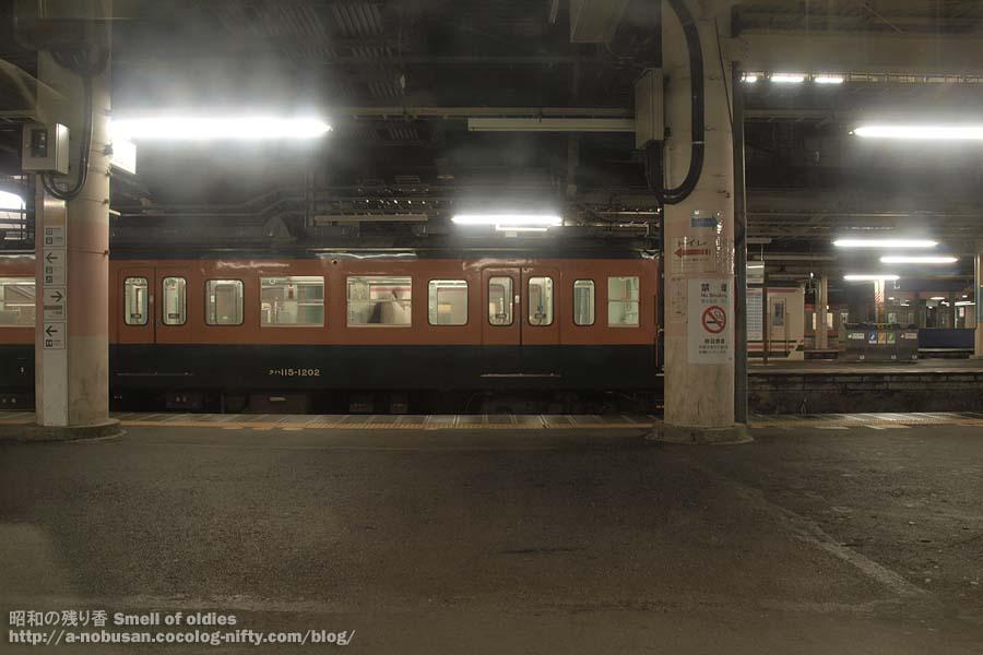 Pb110164_takasaki_station_2