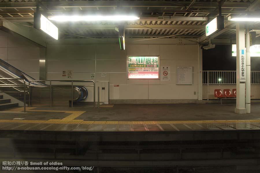 Pb110172_takasaki_tonyamachi